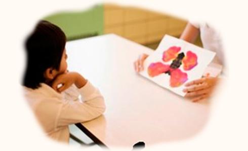 Onde Encontrar Consultório de Psicodiagnóstico no Jardim Paulista - Consultório de Psicodiagnóstico